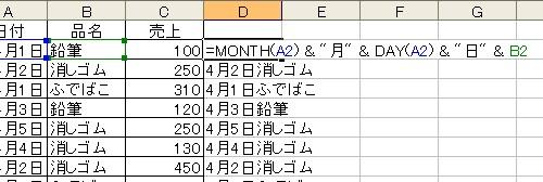 12-4.jpg