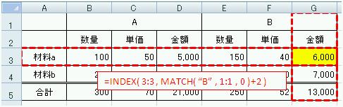 e16-8.png