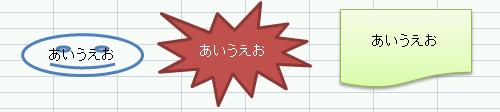 e19-5.png