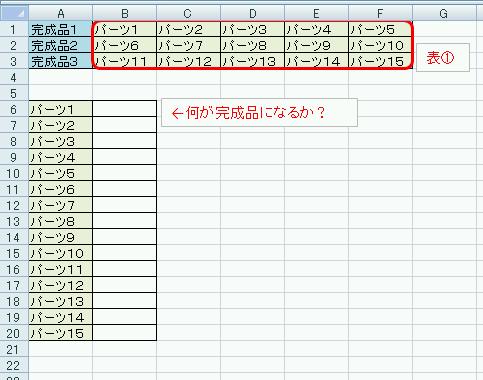 e22-3.png